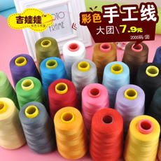 [Pagoda Line] Color Polyester Line Sewing Machine Line 20s2 Double Strand Line 25 Color 2000 Code Environmental Protection Line Export