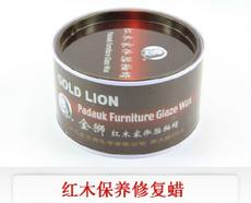 Golden lion mahogany solid wood furniture wax natural beeswax floor care care wax glazing solid anti-cracking wax