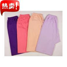 Ms. Autumn and winter cotton mother loose comfort plus fertilizer to increase solid color trousers 9.9 yuan special offer