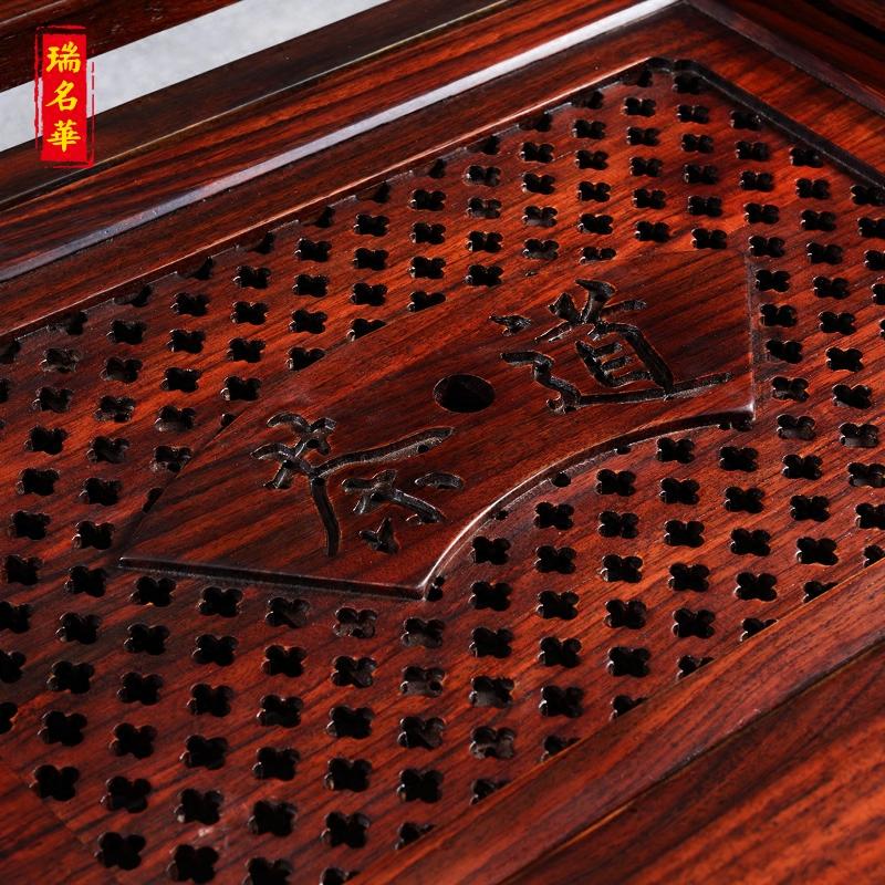 瑞名华 红木茶桌 实木茶台 中式仿古黑酸枝茶几 古典茶桌椅组合