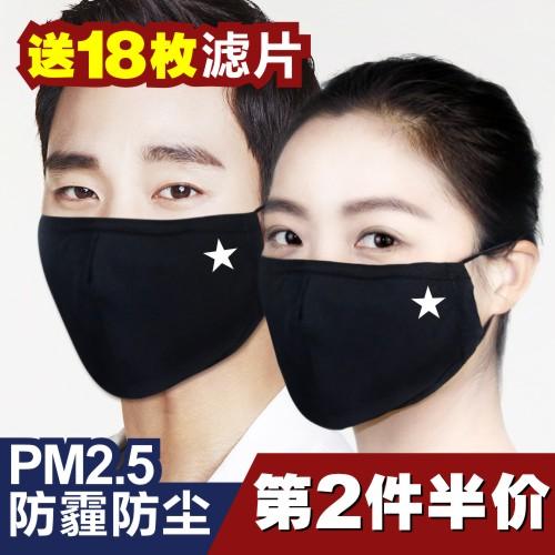 防尘透气口罩男女潮pm2.5防雾霾过滤片成人卡通个性夏季薄款纯棉