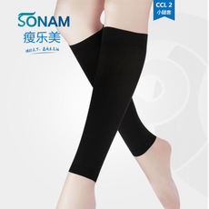 Genuine intravenous socks Zhang anti-curved elastic one or two nursing calf sleeve stovepipe pants thrombosis waterproof swelling thin section of medical