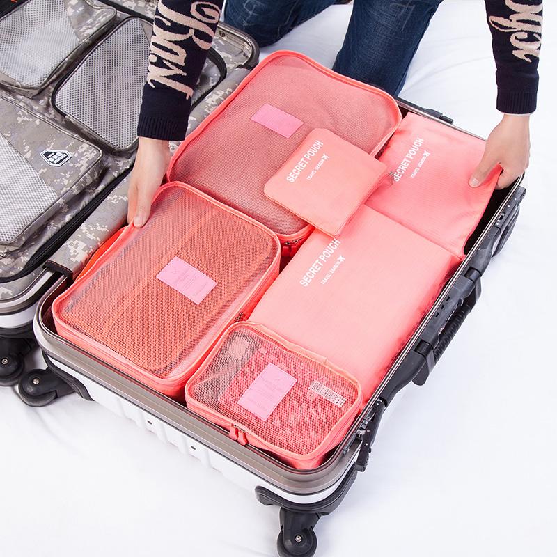 旅行出差衣服用品洗漱包行李箱收纳袋分装化妆包整理打包便携套装