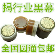 Natural and environmentally friendly wood wax oil Solid wood wax oil wood oil Food grade furniture wood special wax beads polishing wax