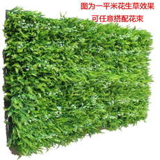 Simulation plant wall lawn artificial turf wall hanging fake plant plastic decoration living room background shadow creative green plant wall