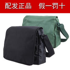 Dispensing authentic 07 bag black outdoor shoulder bag male army fan bag <military bag male tactical package