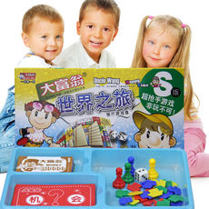 Genuine Monopoly Game Chess Beijing Hong Kong World Tour S Edition Children's Puzzle Leisure Toy Chess