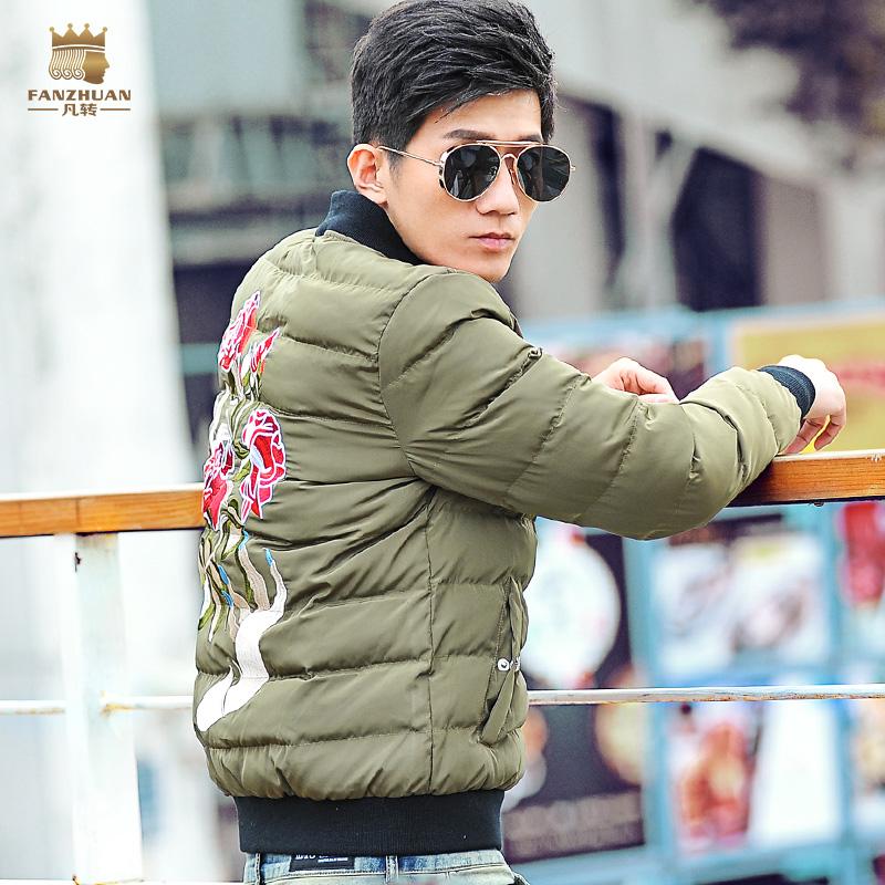 凡转风尚系列潮男保暖棉衣罗纹立领绿色款修身外套短款夹克610162