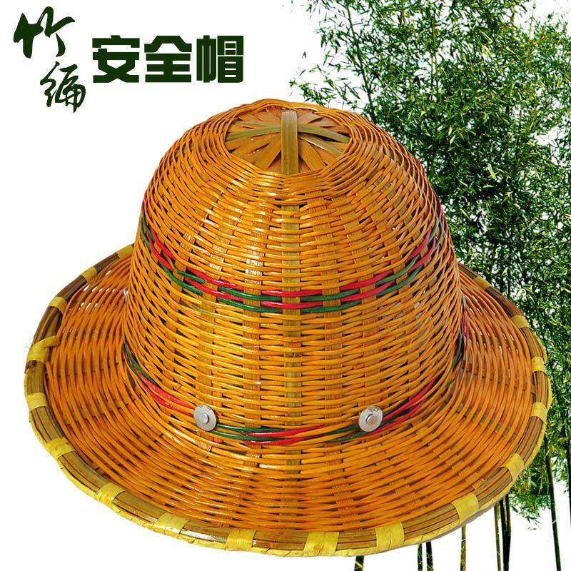 竹编安全帽夏季透气安全帽大沿竹制藤安全帽工地防护领导施工头盔