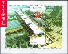 New China 2010-3M Shanghai Expo Stamp Sheetlet 1 Brand New Original Glue