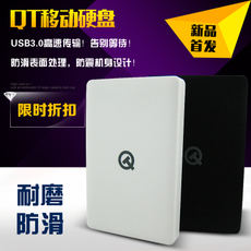 Q5-120 New 120G mobile hard disk USB3.0 high speed Play guest cloud Cost-effective 100G arrival