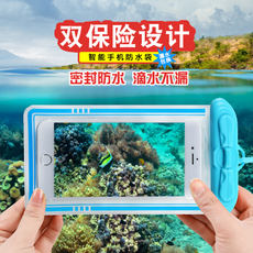 Phone waterproof bag Apple 7 / 6plus diving suit universal swimming spa photo touch screen waterproof case Huawei