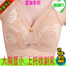 Explosion models! Health full cup no rims big breasts small bra large size anti sagging adjustment underwear thin female models