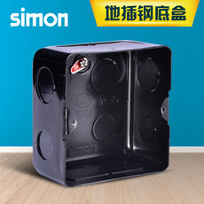Simon plug-in box socket panel ground socket series insert steel bottom box TDH00