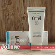 Spot Japan Curel / 珂 Run Run Moisturizing Cleansing Gel Cleansing Honey Sensitive Muscle No acne