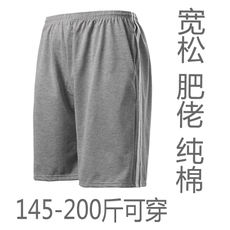 Men's large size shorts summer plus fertilizer increase men's pants five pants pants fat pants fat shorts men's five pants cotton