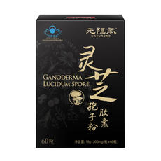 Buy 2 Gift Boxes 4 Bottles Tomson Health Unlimited Ganoderma Spore Powder 300mg/Grain * 60 Capsules