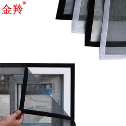 家用纱窗纱网自粘型非简易磁性门帘自装魔术贴防蚊子沙窗帘可拆卸