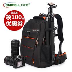 卡芮尔 佳能尼康户外摄影包双肩单反专业相机背包多功能大容量