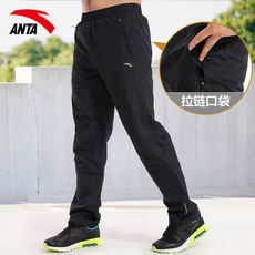Anta sports pants men's trousers 2018 winter new pants official authentic waterproof autumn outdoor casual running pants