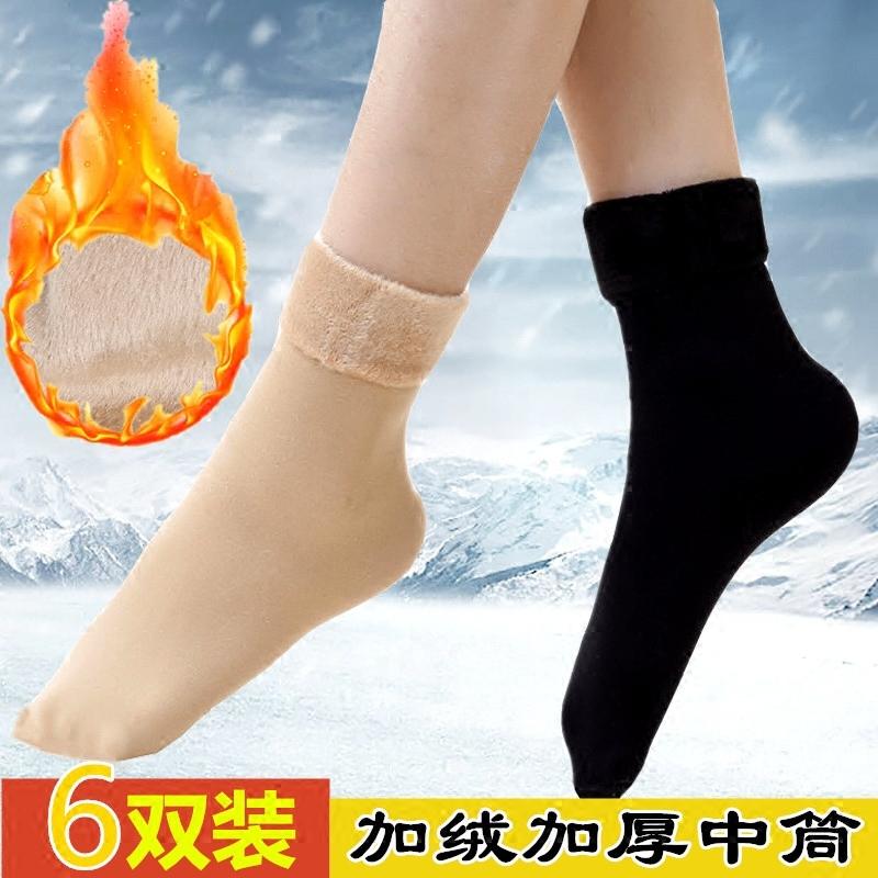 冬季袜子加厚加绒丝袜女短袜黑色保暖睡眠袜家居中筒袜成人地板袜
