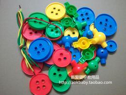 1-3岁早教中心和幼儿园教具 堆塔大纽扣 堆高纽扣 叠纽扣玩具
