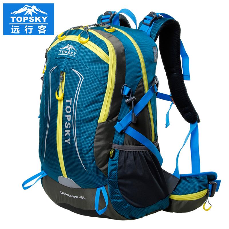 远行客双肩登山包背包男女双肩包骑行徒步野营旅行包户外背包40L
