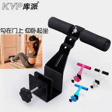 Crunches on the door Portable Home Fitness Abdominal abdomen Abdominal Abdominal trainer Trainer