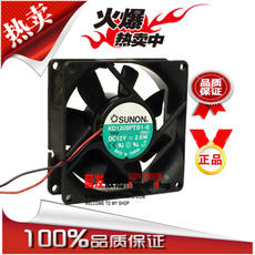 Originally built SUNONKD1208PTB1-6 DC12V 2.6W ball 8CM 8025 fan
