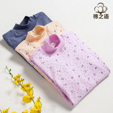Buy 2 get 1 old man autumn clothes middle-aged female cotton mother thin section underwear old lady high collar large size cotton sweater