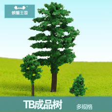 4-15cm High Green Tree Model Sand Table Landscape Simulation Trees Pine Trees Fir Tree Craft Materials