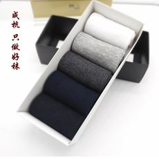 Spring and summer thin section in the tube male combing socks cotton breathable socks deodorant antibacterial cotton sports students 5 pairs of gift boxes