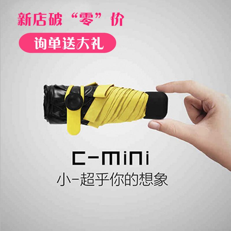 便携黑胶遮阳伞太阳5折超轻便 女士防晒防紫外线迷你口袋伞折叠