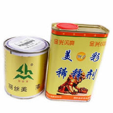 Authentic beauty color silk beauty copper paint / metal paint 0.8kg / thinner 1 liter art paint factory direct