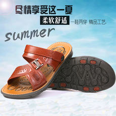 2018 new summer men's dual-use sandals men's beach shoes dirt casual father middle-aged large size slippers men's shoes