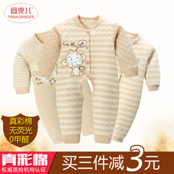 婴儿连体衣春秋冬季装保暖加厚男女宝宝长袖彩棉睡哈衣新生儿衣服
