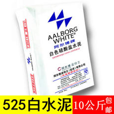 Albo P.W52.5 white cement green environmental protection wall repair zero sale white cement 5 yuan / 1KG