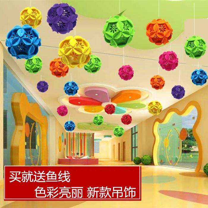 圣诞节装饰用品商场幼儿园空中吊饰手机店面元旦活动布置花球挂件