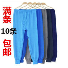 Middle-aged and old men and women cotton loose high waist plus fat big spring and autumn models thin single piece long pants cheap cotton old men's line pants