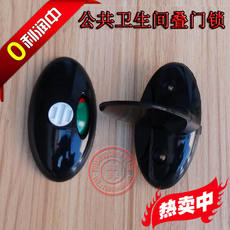 Zanda sanitary partition hardware accessories lock partition public toilet door buckle plastic black folding toilet door