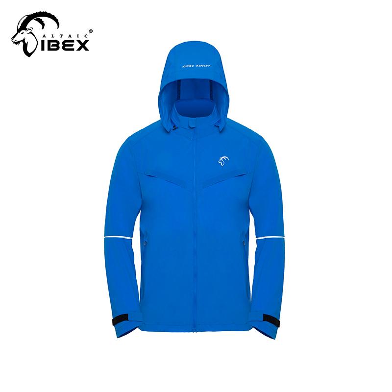 ALTAIC IBEX 岩羚2016新品足球运动保暖吸湿男款梭织夹克
