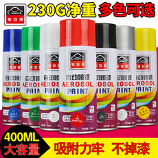 Car Anchi automatic spray paint electric motorcycle car wheel rust paint touch pen black and white metal hand spray paint cans