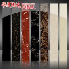 Baseboard skirting foot line tile living room bedroom floor tile corner line marble waveguide line waist line