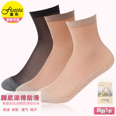 Genuine Fuxi Fioseta models spring and summer women's feet add cotton anti-skid absorbent short stockings S41016
