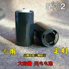Hardened type 5 to 2 battery converter AA to c converter for gas stove 5 to 2 adapter