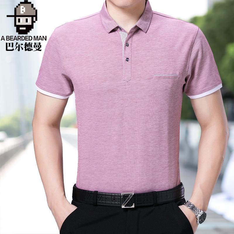 中年男士短袖T恤带领有口袋兜冰丝光棉丅血衫40-50岁人爸爸装上衣