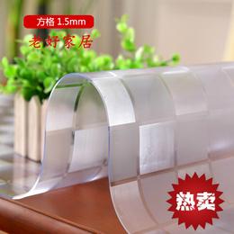 防水桌布pvc软质玻璃餐桌垫塑料台布加厚透明磨砂茶几垫水晶板圆