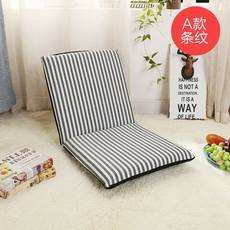 Lazy sofa folding ch...