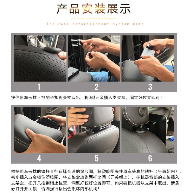 适用于大众途昂车载后排娱乐系统11.6寸大屏汽车后排头枕显示屏