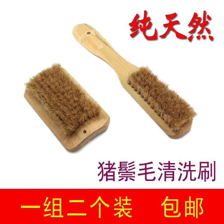 2家用竹制长柄猪毛刷鞋刷子猪棕刷猪鬃刷洗鞋洗衣软毛刷清洁刷子